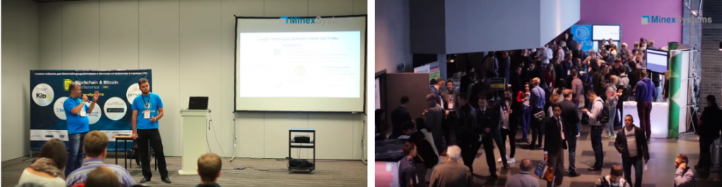 minecoin-blockchain-conference