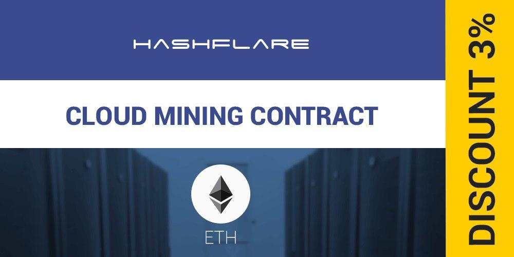 HashFlare Offers Cheapest Ethereum Cloud Mining on the Market, Discount Until September 17, 2017