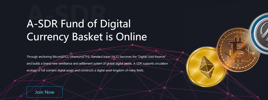 The A-SDR International Digital Currency Fund — The Missing Piece of the Global Cryptocurrency Jigsaw Puzzle