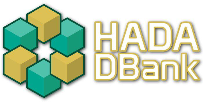Hada DBank: The First Blockchain-Based Islamic Bank