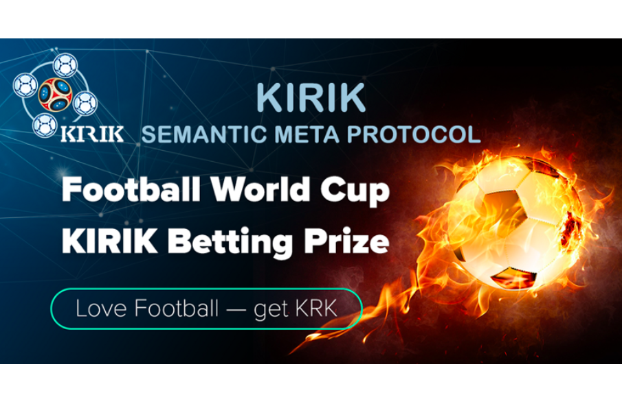 Football World Cup KIRIK Betting Prize